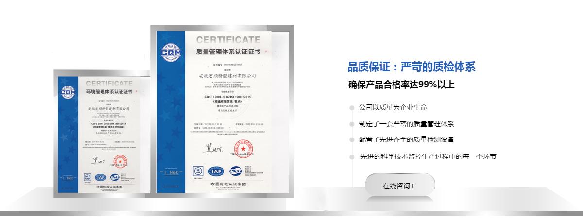 品质保证:拥有完善的质检体系及相关证书