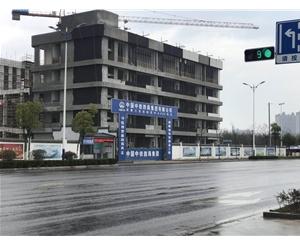 中铁四局河西体育馆施工现场